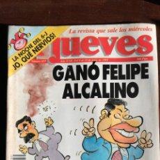 Coleccionismo de Revista El Jueves: REVISTA EL JUEVES 837 - 1993 - GANÓ FELIPE ALCALINO - 1. Lote 103840204