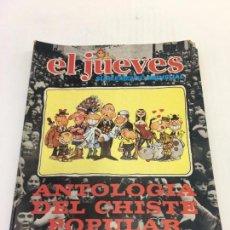 Coleccionismo de Revista El Jueves: EL JUEVES - SUPLEMENTO MENSUAL - ANTOLOGÍA DEL CHISTE POPULAR - 1979. Lote 108298975