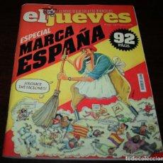 Coleccionismo de Revista El Jueves: REVISTA EL JUEVES - ESPECIAL MARCA ESPAÑA - Nº 2107 . Lote 109129571
