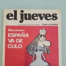 Coleccionismo de Revista El Jueves: REVISTA EL JUEVES NUMERO 1, AÑO 1977. EL ORIGINAL, NO REEDICIÓN. Lote 109503003