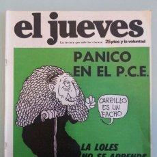 Coleccionismo de Revista El Jueves: REVISTA EL JUEVES NUMERO 2, AÑO 1977.. Lote 109503471