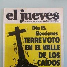 Coleccionismo de Revista El Jueves: REVISTA EL JUEVES NUMERO 3, AÑO 1977.. Lote 109503519