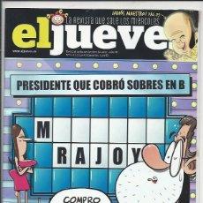 Coleccionismo de Revista El Jueves: EL JUEVES N° 2112 -AÑO 2017 - SEGUNDA MANO. Lote 109532403