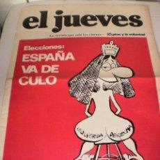 Coleccionismo de Revista El Jueves: EL JUEVES Nº 1 DEL 27 DE MAYO DE 1977. Lote 110718219