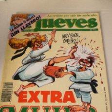 Coleccionismo de Revista El Jueves: EL JUEVES Nº 731 EXTRA MUJER. DEL 29 DE MAYO AL 4 DE JUNIO DE 1991. Lote 110808723