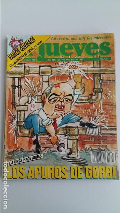 Coleccionismo de Revista El Jueves: LOTE DE 9 REVISTAS EL JUEVES. LEER DESCRIPCION - Foto 5 - 112492143