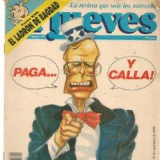 Coleccionismo de Revista El Jueves: EL JUEVES. Nº 694. . 18 SEPTIEMBRE 1990. (P/B71). Lote 114892427