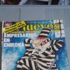 Coleccionismo de Revista El Jueves: EL JUEVES - NUMERO 300 - 1983 - EMPRESARIOS EN CHIRONA S. Lote 115177139