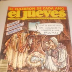 Coleccionismo de Revista El Jueves: EL JUEVES 759. DEL 11 AL 17 DE DICIEMBRE 1991 EXTRA NAVIDAD (EN ESTADO NORMAL). Lote 116543351