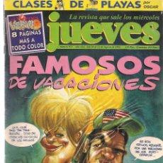 Coleccionismo de Revista El Jueves: EL JUEVES. Nº 951. 22 AGOSTO 1995. (ST/REVISTAS). Lote 117031807
