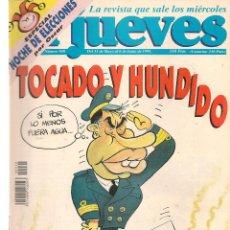 Coleccionismo de Revista El Jueves: EL JUEVES. Nº 940. 6 JUNIO 1995. (ST/REVISTAS). Lote 117032135