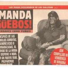 Coleccionismo de Revista El Jueves: EL JUEVES. SUPLEMENTO ¡MANDA GÜEBOS! DEL Nº 1074. (C/A12). Lote 118127527