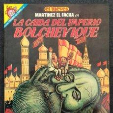 Coleccionismo de Revista El Jueves: EL JUEVES NO. 84. Lote 121220199