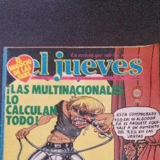 Coleccionismo de Revista El Jueves: REVISTA EL JUEVES Nº 131-1979. Lote 122070935