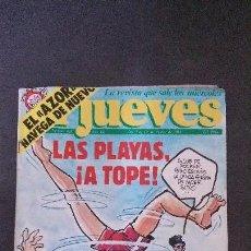 Coleccionismo de Revista El Jueves: REVISTA EL JUEVES 428-1985. Lote 122078567