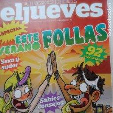 Coleccionismo de Revista El Jueves: REVISTA EL JUEVES Nº 2046 AGOSTO 2016.. Lote 122366439