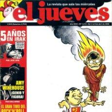 Coleccionismo de Revista El Jueves: REVISTA - EL JUEVES Nº 1610 AÑO 2008. Lote 125204915