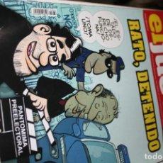 Coleccionismo de Revista El Jueves: REVISTA EL JUEVES NUMERO 1978. Lote 137936810