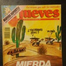 Coleccionismo de Revista El Jueves: REVISTA DE HUMOR - EL JUEVES REVISTA SEMANAL Nº 671 MIERDA SEQUIA. Lote 143231694