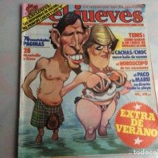 Colecionismo da Revista El Jueves: REVISTA DE HUMOR EL JUEVES Nº 217 EXTRA VERANO 1981. Lote 152785878