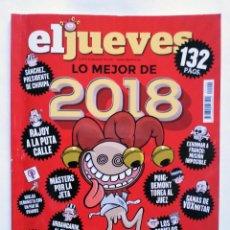 Coleccionismo de Revista El Jueves: REVISTA EL JUEVES   LO MEJOR DE 2018   EDICIONES EL JUEVES 2018. Lote 155713122