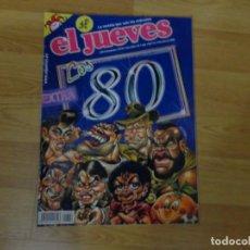 Coleccionismo de Revista El Jueves: REVISTA EL JUEVES Nº 1624 'EXTRA LOS 80'. Lote 156544966
