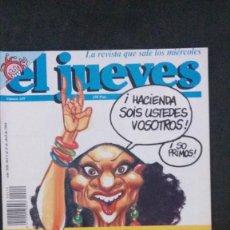 Collectionnisme de Magazine El Jueves: LOLA FLORES-REVISTA EL JUEVES. Lote 158594790