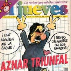 Coleccionismo de Revista El Jueves: EL JUEVES *** NÚMERO 978 FEBRERO 1996. Lote 171986778