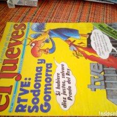 Coleccionismo de Revista El Jueves: REVISTA EL JUEVES 1978. Lote 172893725