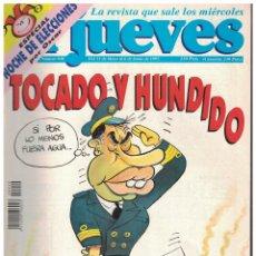 Coleccionismo de Revista El Jueves: EL JUEVES Nº 940 (1995). Lote 174143805
