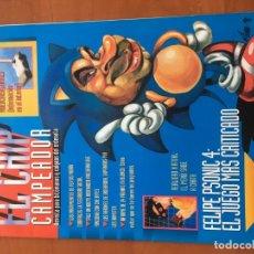 Coleccionismo de Revista El Jueves: SUPLEMENTO DE LA REVISTA EL JUEVES Nº 877. Lote 177062588