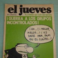 Coleccionismo de Revista El Jueves: REVISTA EL JUEVES AÑO I - NUMERO 13 - AGOSTO DE 1977.. Lote 177329665