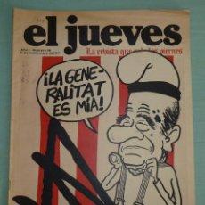 Coleccionismo de Revista El Jueves: REVISTA EL JUEVES AÑO I - NUMERO 16 - SEPTIEMBRE DE 1977.LA REVISTA QUE SALE LOS VIERNES.. Lote 177329707
