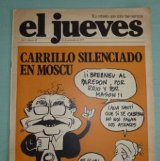 Coleccionismo de Revista El Jueves: REVISTA EL JUEVES AÑO I - NUMERO 25 - NOVIEMBRE DE 1977.. Lote 177329742