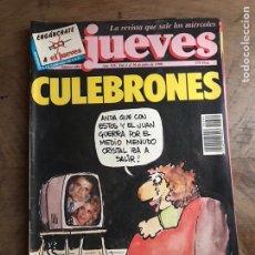 Coleccionismo de Revista El Jueves: JUEVES. Lote 182113182