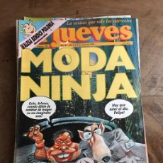 Coleccionismo de Revista El Jueves: EL JUEVES. Lote 182113512