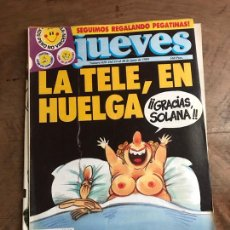 Coleccionismo de Revista El Jueves: EL JUEVES. Lote 182114023