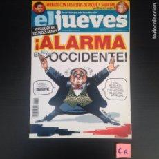 Coleccionismo de Revista El Jueves: EL JUEVES. Lote 182480017