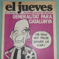Coleccionismo de Revista El Jueves: REVISTA EL JUEVES AÑO I - NUMERO 20 - OCTUBRE DE 1977.. Lote 183445171