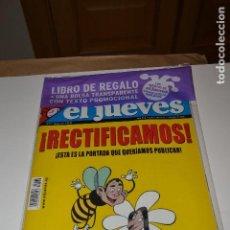 Coleccionismo de Revista El Jueves: REVISTA EL JUEVES Nº 1574 - DEL 25 AL 31 DE JULIO DE 2007 - EJEMPLAR RECTIFICATIVO AL Nº1573. Lote 183745682