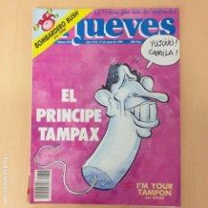 Coleccionismo de Revista El Jueves: EL JUEVES NUM 818. EL PRINCIPE TAMPAX. Lote 187303360
