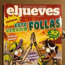 Coleccionismo de Revista El Jueves: EL JUEVES N° 2046 (2016). ESPECIAL: ESTE VERANO NO FOLLAS. 92 PÁGINAS.. Lote 194741781