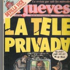Coleccionismo de Revista El Jueves: EL JUEVES. Nº 663. LA TELE PRIVADA. 7 FEBRERO 1990. (ST/SL). Lote 194962860