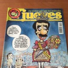 Coleccionismo de Revista El Jueves: REVISTA EL JUEVES 1107. Lote 195282675
