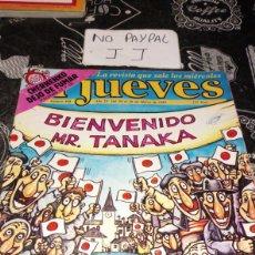 Coleccionismo de Revista El Jueves: REVISTA SATÍRICA EL JUEVES 408 AÑO 1985 VER FOTOS ESTADO LOMO ALGUNA ARRUGA Y PINTADA A BOLÍGRAFO. Lote 195339556