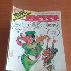 Coleccionismo de Revista El Jueves: LOTE 3: LOTE DE 50 REVISTAS EL JUEVES AÑOS 80-90. Lote 200118100