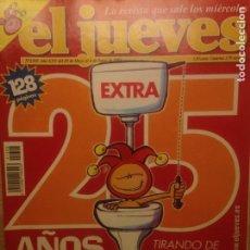 Coleccionismo de Revista El Jueves: EL JUEVES EXTRA 25 ANIVERSARIO NUMERO 1305 - 29 MAYO AL 4 JUNIO 2002. Lote 201663601
