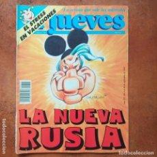 Coleccionismo de Revista El Jueves: EL JUEVES NUM 745. LA NUEVA RUSIA. Lote 202559663