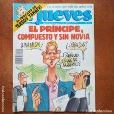 Coleccionismo de Revista El Jueves: EL JUEVES NUM 744. EL REY, COMPUESTO Y SIN NOVIA. Lote 202560507