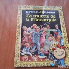 Coleccionismo de Revista El Jueves: REVISTA ESPECIAL EL JUEVES LA MUERTE DE LA MONARQUÍA ESPECIAL COLECCIONISTAS. Lote 203157961